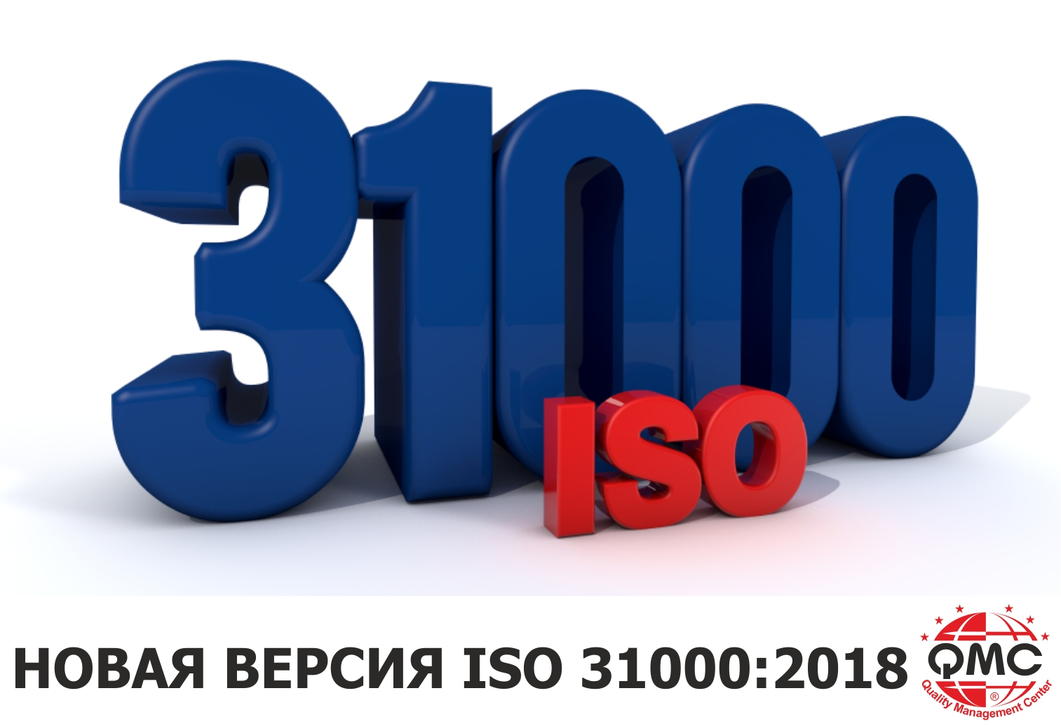 applying iso 31000 Iso 31000 is an international standard for risk management it offers standard risk concepts, terminology and processes for diverse organizations and their component departments iso 31000 defines risk as the effect of uncertainty on (organizational) objectives.